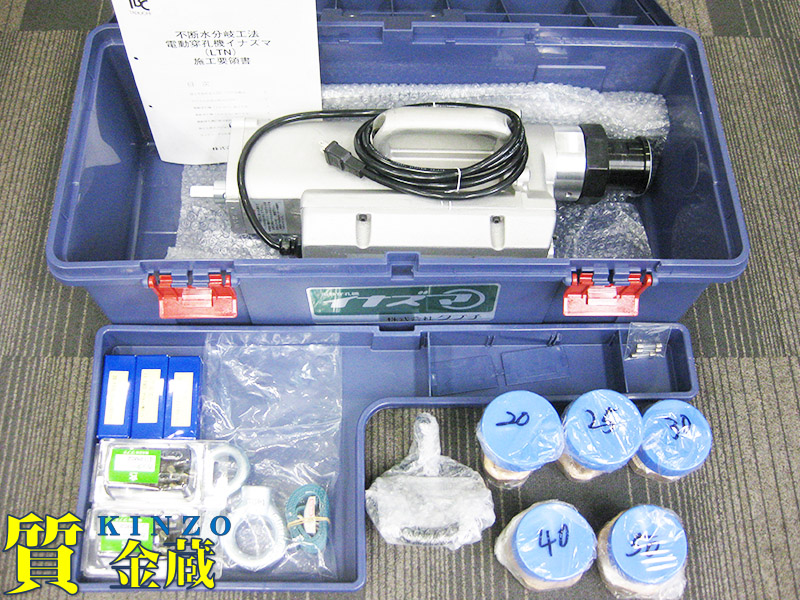 M形電動穿孔機 イナズマフルセット
