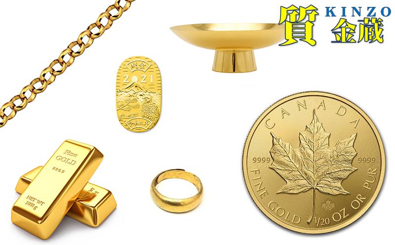 24金(純金)