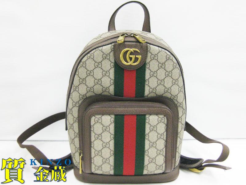 GG スモールバックパック