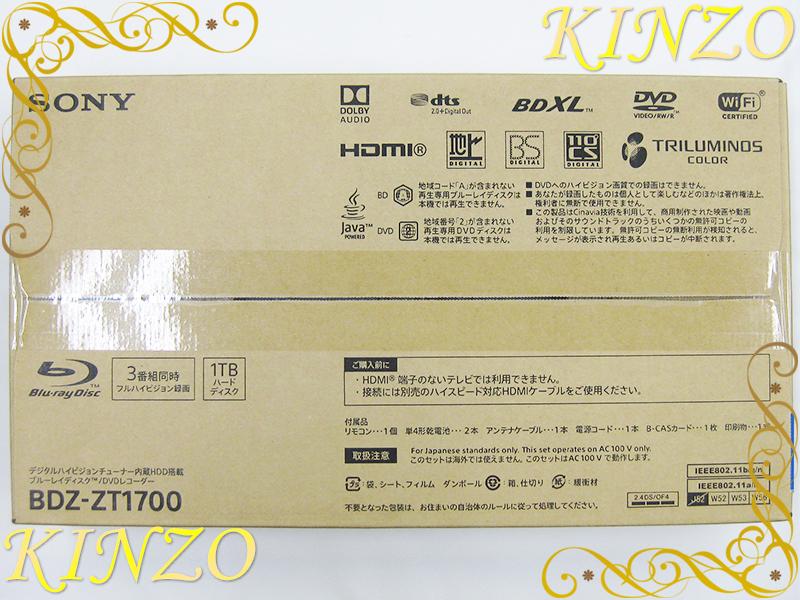 ブルーレイディスク/DVDレコーダー