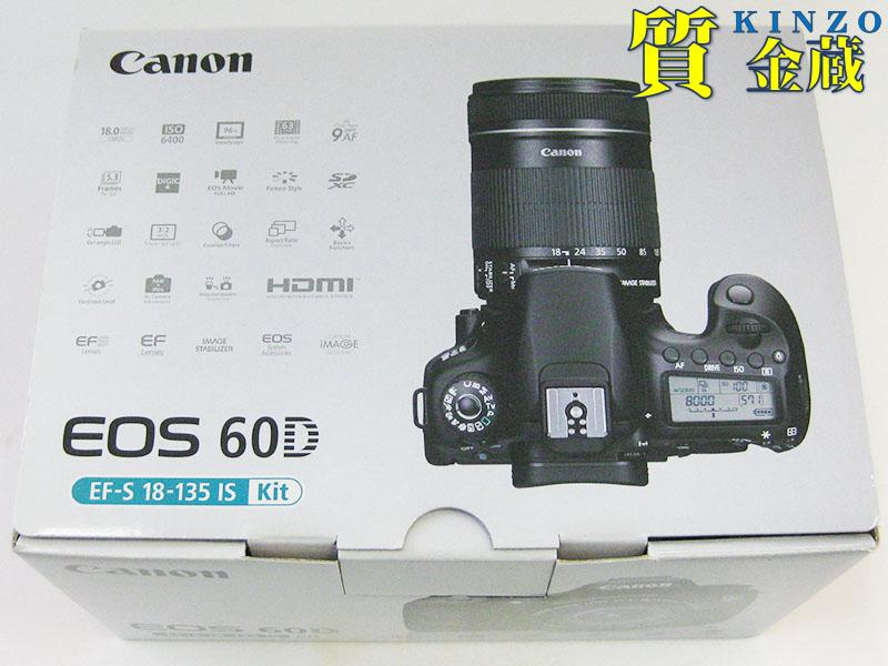 デジタル一眼レフカメラ レンズキット