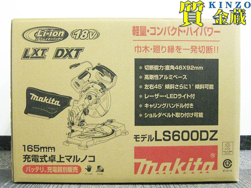 165mm充電式卓上マルノコ