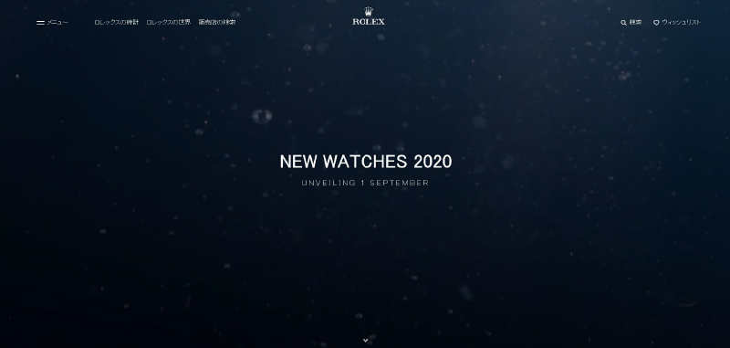 2020年 ロレックス 新モデル