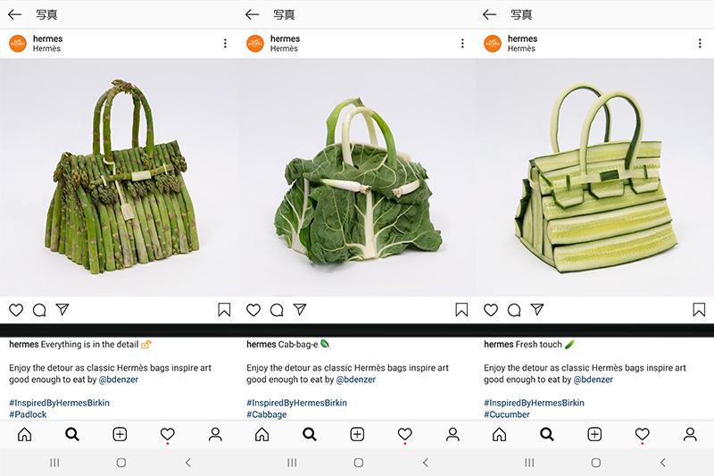 エルメスのアートバッグ