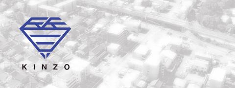 名古屋市熱田区 質屋 金蔵(キンゾー)