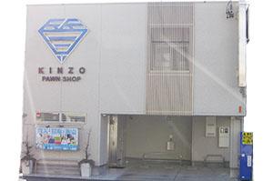 kinzo_soto